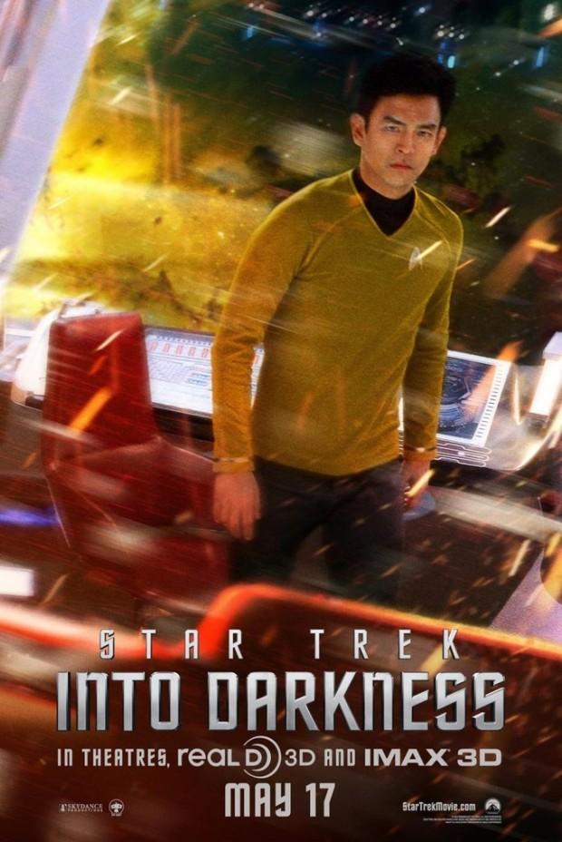 Star Trek Into Darkness Sulu 2